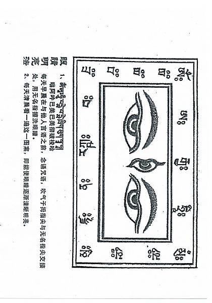 佛教電子書圖片-314