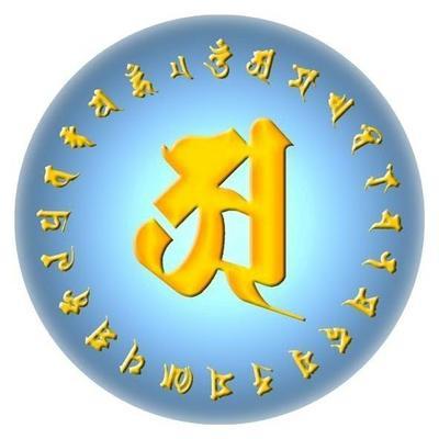 佛教電子書圖片-316