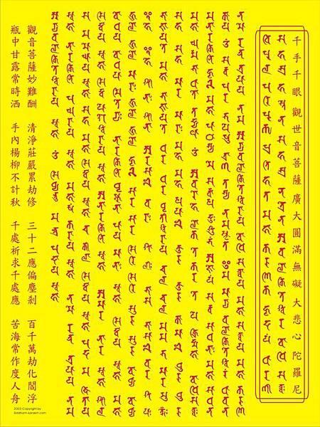 佛教電子書圖片-315