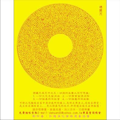 佛教電子書圖片-318