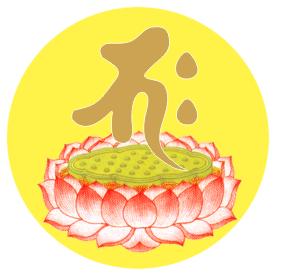 佛教電子書圖片-327