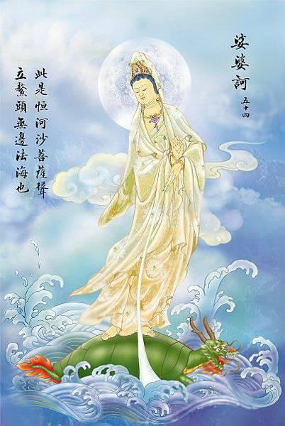 佛教電子書圖片-332