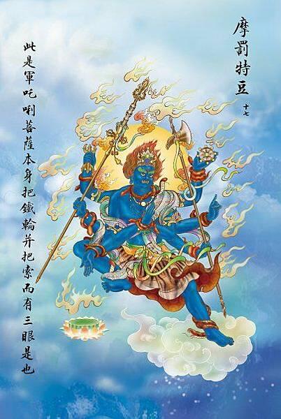 佛教電子書圖片-336