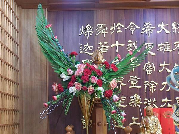 佛教電子書圖片-343