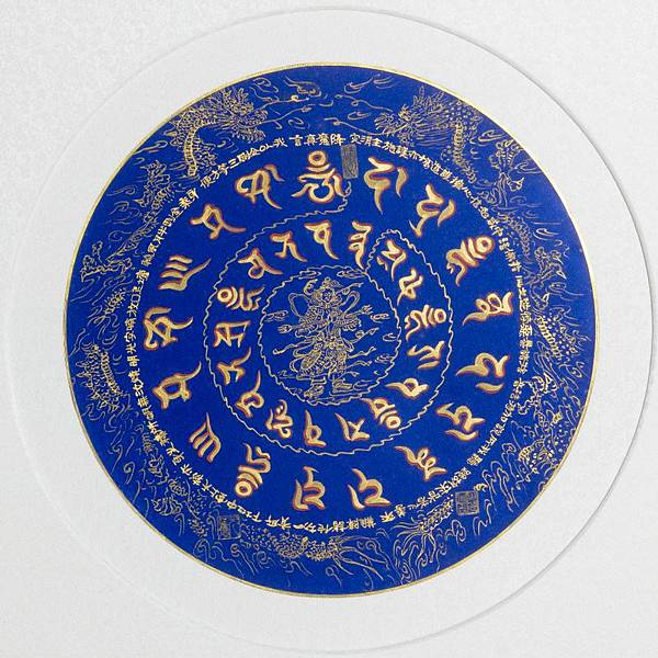 佛教電子書圖片-346