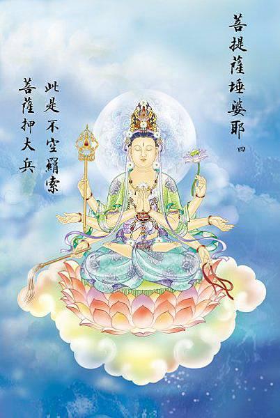 佛教電子書圖片-359