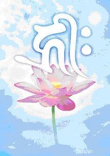 佛教電子書圖片-358