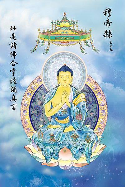 佛教電子書圖片-367