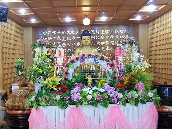 佛教電子書圖片-374
