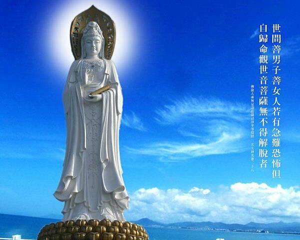 佛教電子書圖片-375