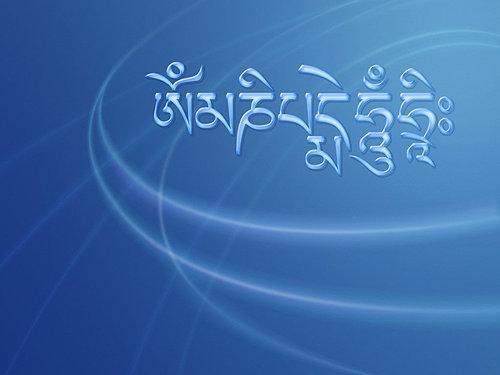佛教電子書圖片-378