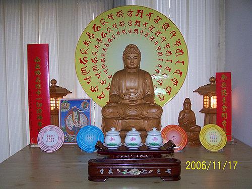 佛教電子書圖片-377