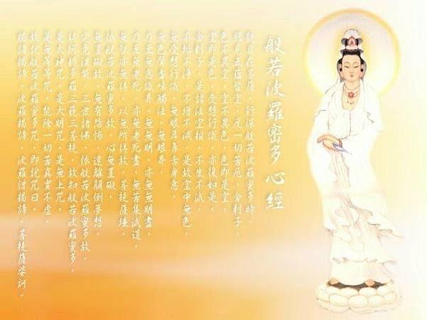 佛教電子書圖片-376