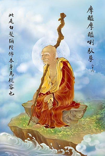 佛教電子書圖片-380