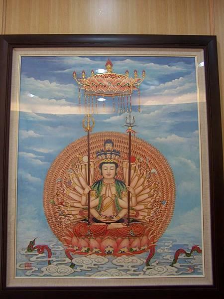 佛教電子書圖片-381