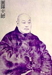 佛教電子書圖片-382