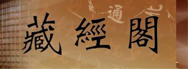 佛教電子書圖片-383