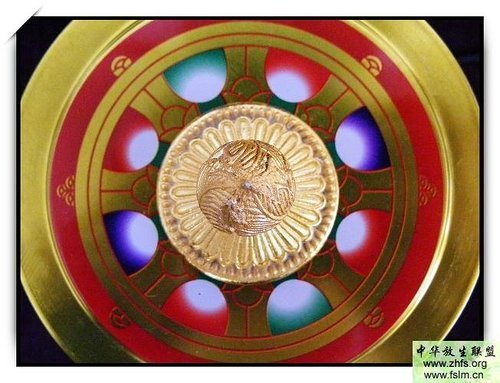佛教電子書圖片-388