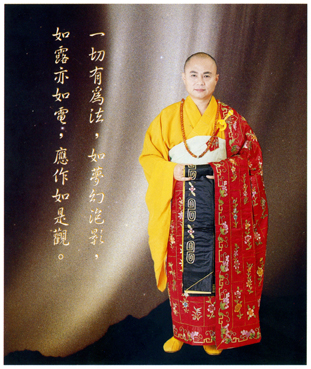 佛教電子書圖片-390