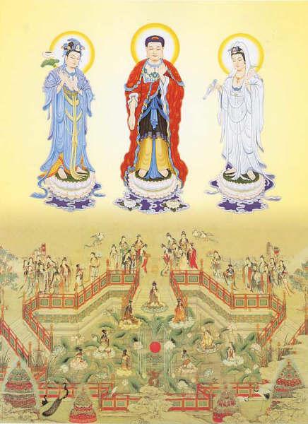 佛教電子書圖片-391