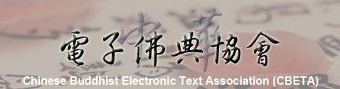 佛教電子書圖片-393