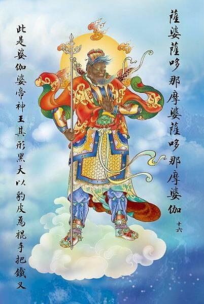 佛教電子書圖片-405