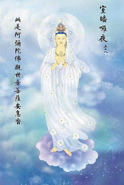 佛教電子書圖片-410