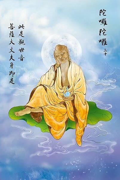 佛教電子書圖片-413