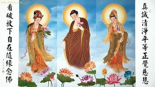 佛教電子書圖片-419