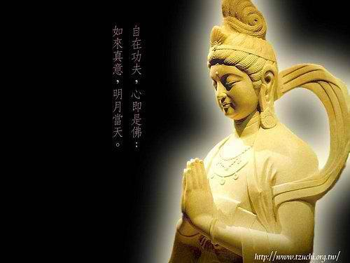 佛教電子書圖片-421