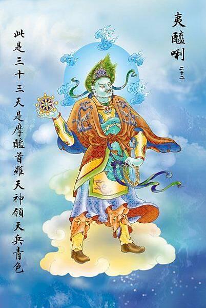 佛教電子書圖片-428