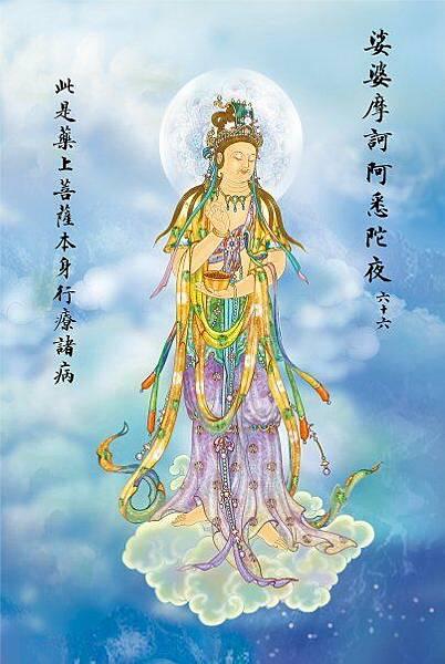 佛教電子書圖片-432
