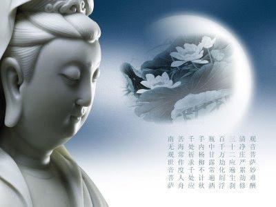 佛教電子書圖片-433