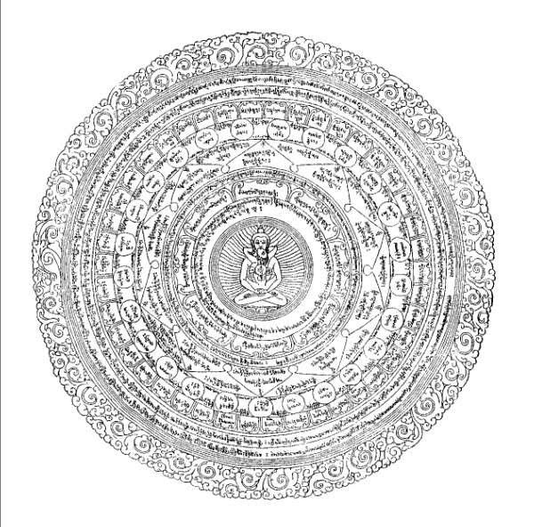 佛教電子書圖片-435