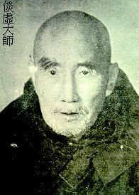 佛教電子書圖片-437