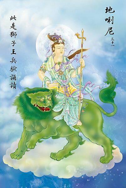 佛教電子書圖片-438