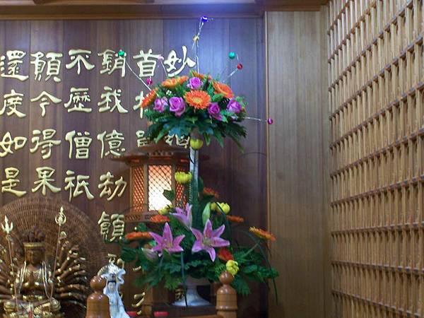 佛教電子書圖片-449