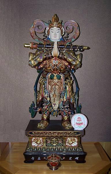 佛教電子書圖片-452