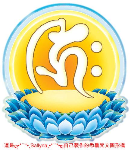 佛教電子書圖片-454