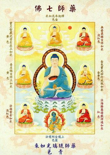 佛教電子書圖片-459