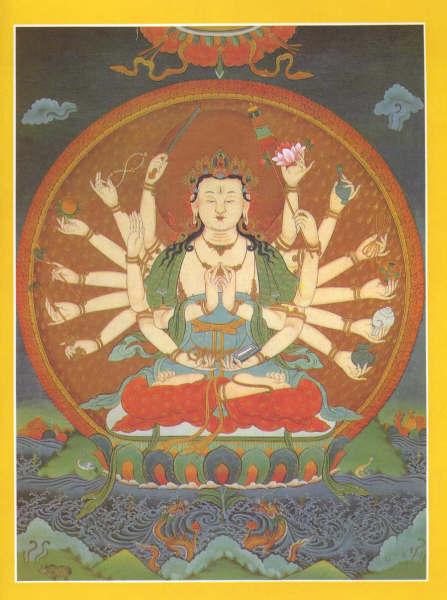 佛教電子書圖片-475