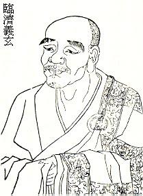 佛教電子書圖片-474