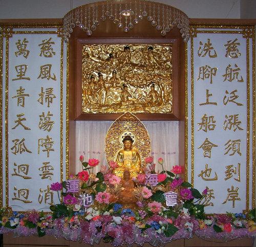 佛教電子書圖片-491