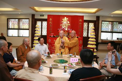 佛教電子書圖片-493