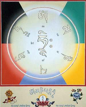 佛教電子書圖片-495