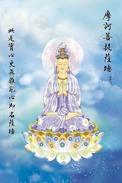 佛教電子書圖片-506