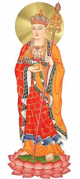 佛教電子書圖片-504
