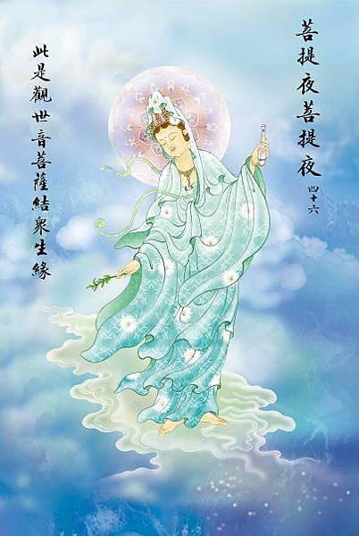 佛教電子書圖片-512