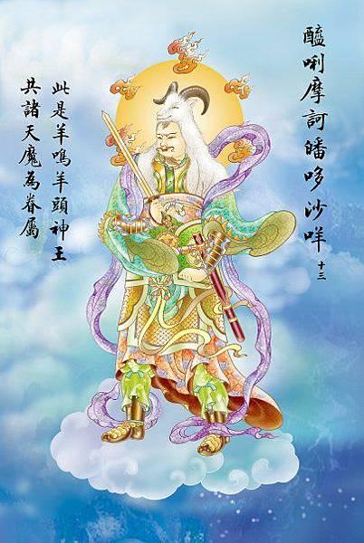 佛教電子書圖片-519