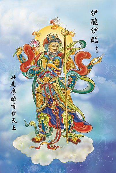 佛教電子書圖片-521